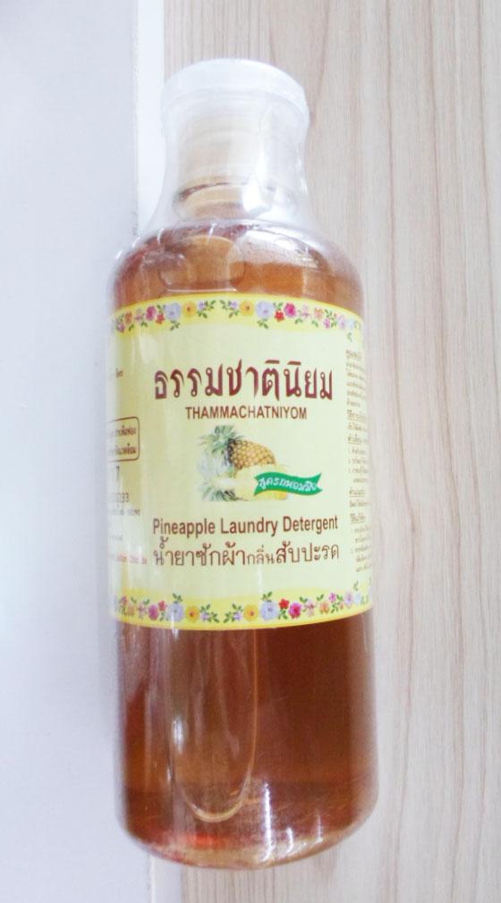 น้ำยาซักผ้าสับปะรด(500ml)