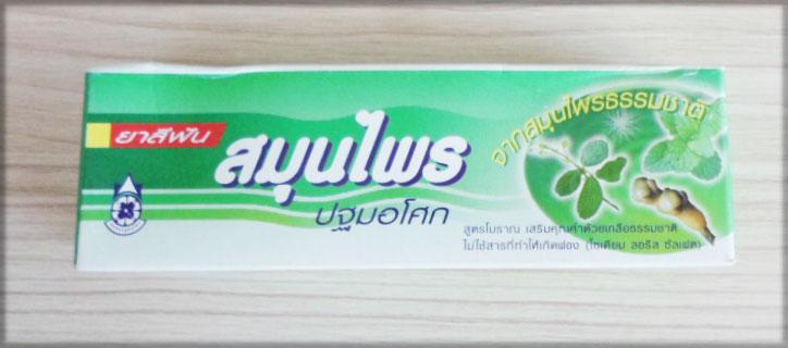 ยาสีฟันสมุนไพร ปฐมฯ สูตรโบราณ(50g)เขียว