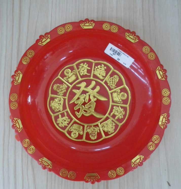 พานแดงอักษรจีนลายมงคล12ช่อง6นิ้ว(รหัส886)