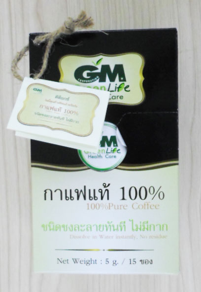 กาแฟดีท๊อกซ์-GM-Greenlife