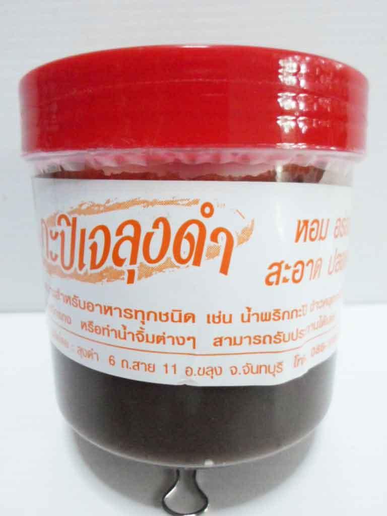 กะปิเจลุงดำใหญ่(รัตน์)(450g)