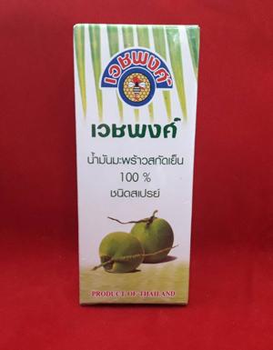 สเปรย์น้ำมันมะพร้าว เวชพงศ์ Virgin Coconut oil Spray.