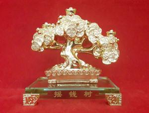 ต้นไม้ทอง(ฐานกระจก)1500075