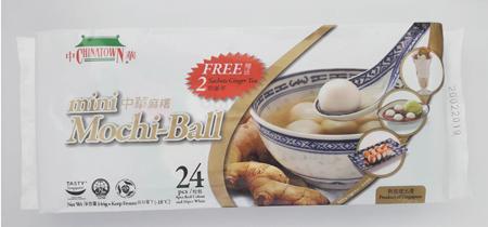 ไชน่าทาวมินิโมจิ+ขิงผง mini Mochi-Ball(144g)