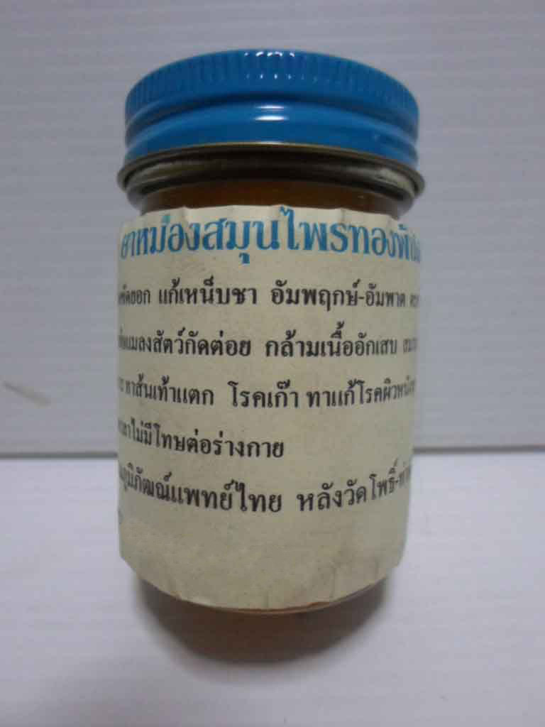 ยาหม่องทองพันชั่ง ชรส 150g
