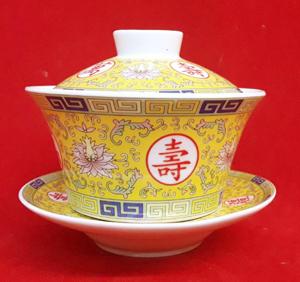 ถ้วยรินชาพร้อมฝารอง(อักษรจีน)[199]