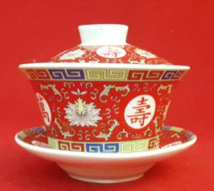 ถ้วยรินชาพร้อมฝารอง(อักษรจีน)[199]1400171