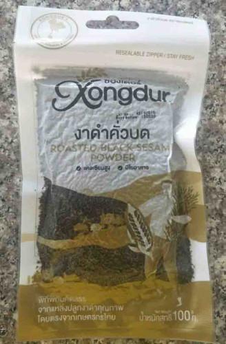 ซองเดอร์ งาดำบดไร้สารพิษ(100g)