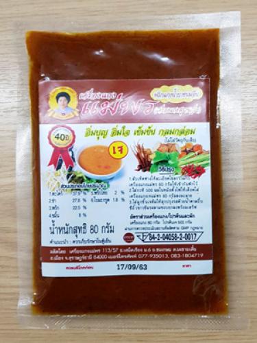 พริกแกงน้ำยาขนมจีนเจ แม่พร(80g)
