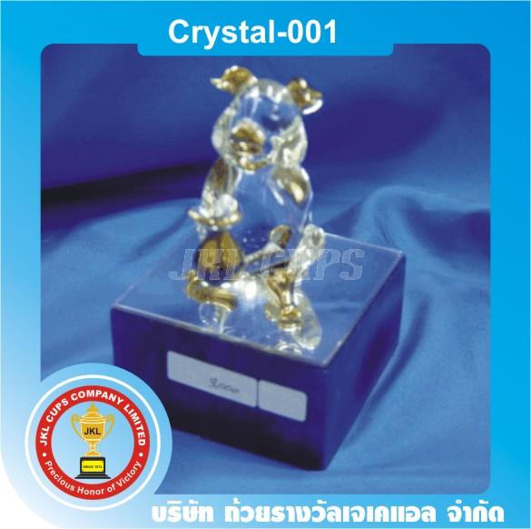 Crystal001