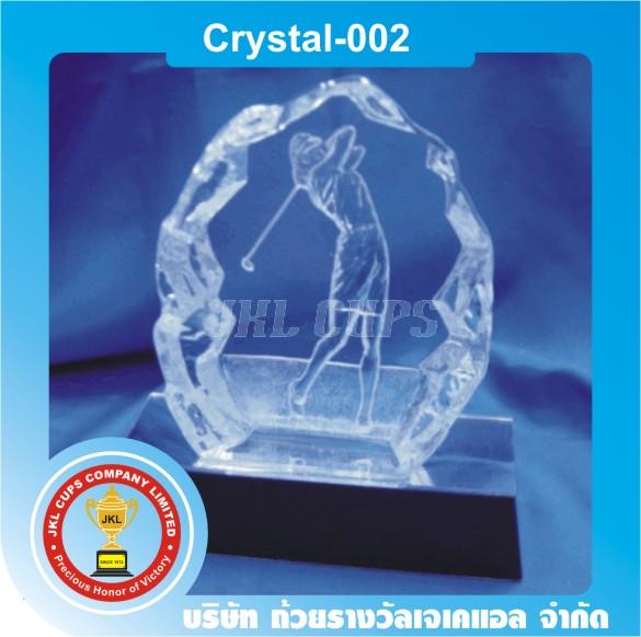 Crystal002