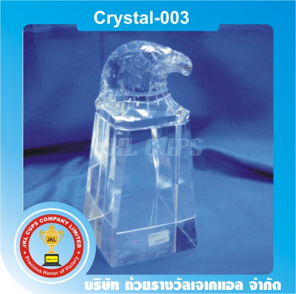 Crystal003