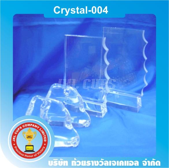 Crystal004