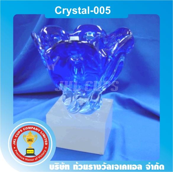 Crystal005