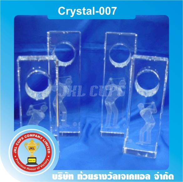 Crystal007