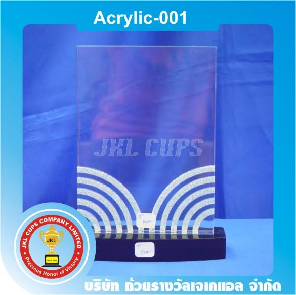 Acrylic001