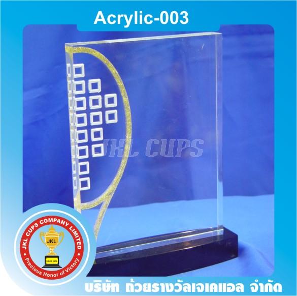 Acrylic003