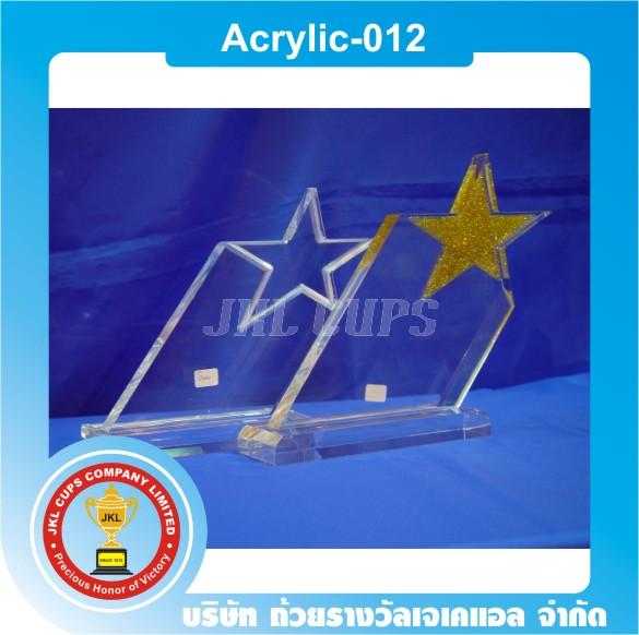 Acrylic012