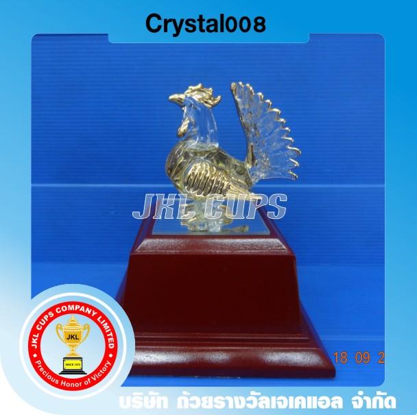 Crystal008