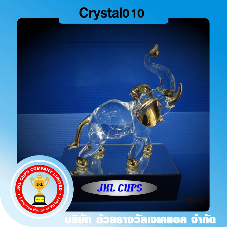 Crystal010