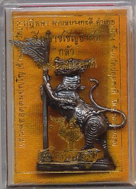หลวงพ่ออุตตมปัญโญ ( ชำนาญ ) วัดบางกุฎีทอง สิงหราชเชิญธงชัย