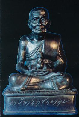 พระบูชาหลวงปู่ทวด ฐานลายเซ็นขุนพันธ์ฯ  หน้าตัก 5 นิ้ว