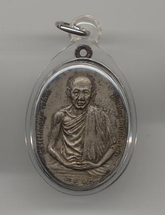 เหรียญหลวงพ่อเกษม รุ่น ม.ท.บ.7  เนื้อ นวโลหะ
