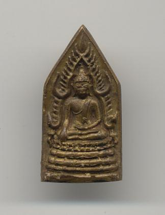 พระพุทธชินราชห้าเหลี่ยมพิมพ์ใหญ่  วัดสุทัศน์ โดยท่านเจ้าคุณศรีสนธิ์ พ.ศ.2494