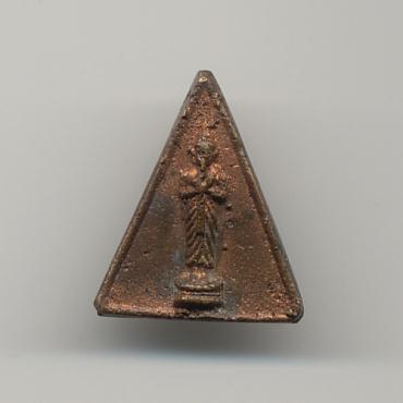 หลวงพ่อแพ วัดพิกุลทอง พระประจำวัน พ.ศ.2499