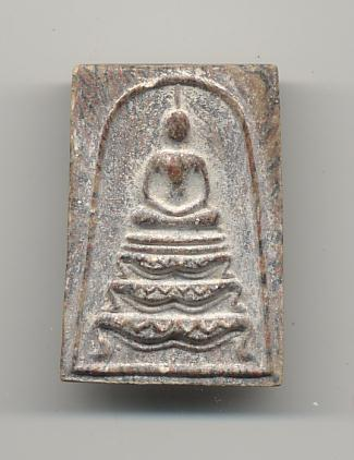 หลวงพ่อแพ วัดพิกุลทอง พระสมเด็จฐานสิงห์ เนื้อผงลายรัศมี พ.ศ.2515