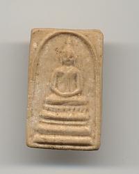 หลวงพ่อแพ วัดพิกุลทอง พระสมเด็จเนื้อผง รุ่นแรก ( ลองพิมพ์ )  พ.ศ. 2494