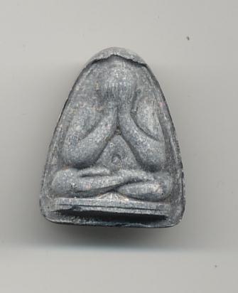 หลวงพ่อแพ วัดพิกุลทอง พระปิดตา ควัมปติ พ.ศ.2514