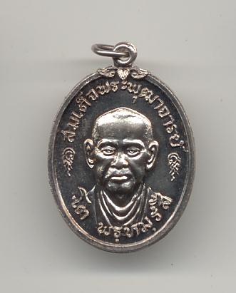 เหรียญรูปเหมือนสมเด็จพระพุทฒาจารย์โต ปี 17 องค์ที่ 1 เนื้อเงิน สภาพแชมป์