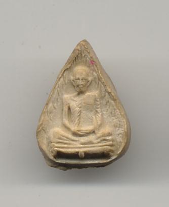 หลวงปู่โต๊ะ วัดประดู่ฉิมพลี พระผงรูปเหมือนพิมพ์ใบโพธิ์ เนื้อเกสร  พ.ศ.2523 องค์ที่ 1 หลังยันต์นะ