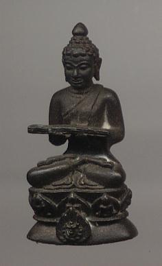 พระกริ่งสมเด็จพระมหาสมณเจ้า กรมพระปรมานุชิตชิโนรส วัดพระเชตุพน พ.ศ.2533 เนื้อนวโลหะ