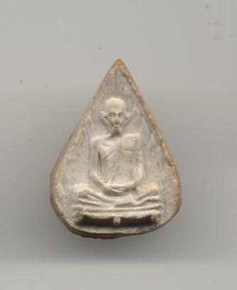 หลวงปู่โต๊ะ วัดประดู่ฉิมพลี พระผงรูปเหมือนพิมพ์ใบโพธิ์ เนื้อเกสร พ.ศ.2523 องค์ที่ 2 หลังยันต์นะ