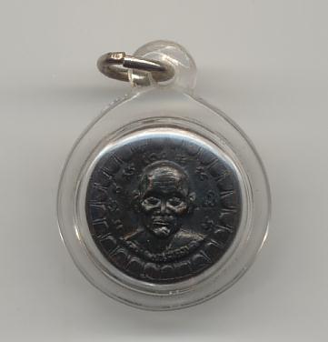 หลวงพ่อเต๋ คงทอง วัดสามง่าม เหรียญตลับยาหม่องพิมพ์เล็กหลังหน้าผากเสือ องค์ที่ 2