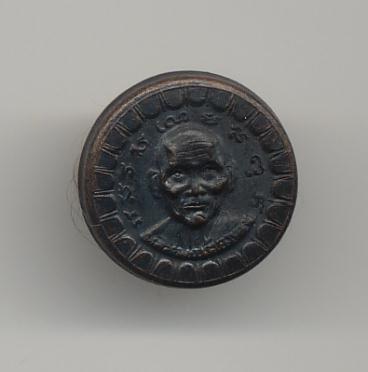 หลวงพ่อเต๋ คงทอง วัดสามง่าม เหรียญตลับยาหม่องพิมพ์เล็กหลังหน้าผากเสือ องค์ที่ 4