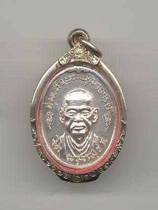 เหรียญรูปเหมือนสมเด็จพระพุทฒาจารย์โต ปี 17  องค์ที่ 2 เนื้อเงิน สภาพแชมป์