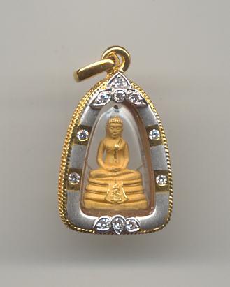 หลวงพ่อโสธรลอยองค์ เนื้อทองคำทรายนวล เลี่ยมทองคำฝังเพชรแท้ 11 เม็ด