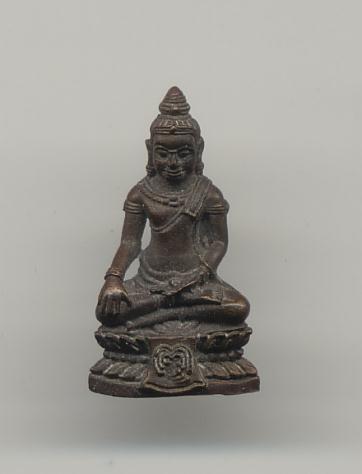 หลวงพ่อแพ วัดพิกุลทอง พระชัยวัฒน์ศิลป์ลพบุรี พ.ศ.2535 องค์ที่ 1 เนื้อนวโลหะ