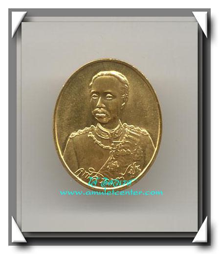 เหรียญรัชกาลที่ 5 รุ่น มหามงกุฎราชวิทยาลัย พ.ศ.2536 เนื้อทองคำ องค์ที่ 2 รูปไข่ สูง 30 มิลลิเมตร