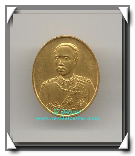 เหรียญรัชกาลที่ 5 รุ่น มหามงกุฎราชวิทยาลัย พ.ศ.2536 เนื้อทองคำ องค์ที่ 3 รูปไข่ สูง 30 มิลลิเมตร