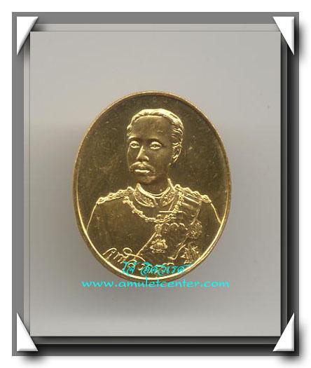 เหรียญรัชกาลที่ 5 รุ่น มหามงกุฎราชวิทยาลัย พ.ศ.2536 เนื้อทองคำ องค์ที่ 5 รูปไข่ สูง 25 มิลลิเมตร