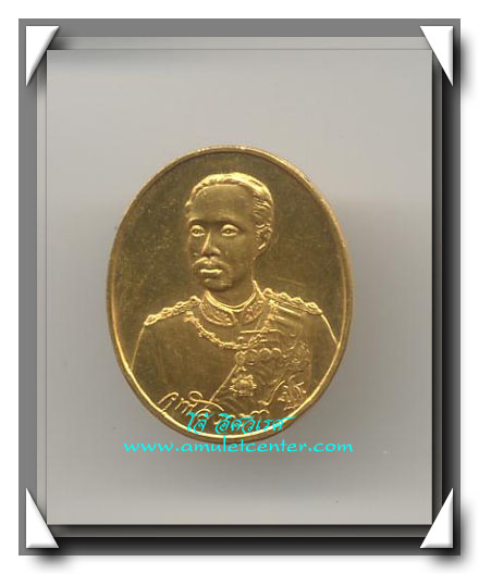 เหรียญรัชกาลที่ 5 รุ่น มหามงกุฎราชวิทยาลัย พ.ศ.2536 เนื้อทองคำ องค์ที่ 6 รูปไข่ สูง 25 มิลลิเมตร