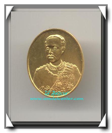 เหรียญรัชกาลที่ 5 รุ่น มหามงกุฎราชวิทยาลัย พ.ศ.2536 เนื้อทองคำ องค์ที่ 7 รูปไข่ สูง 25 มิลลิเมตร