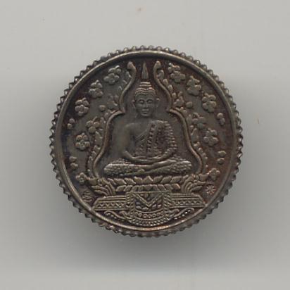 หลวงปู่หลิว วัดไร่แตงทอง เหรียญพระแก้วมรกต ขอบสตางค์ เนื้อนวโลหะ องค์ที่ 2