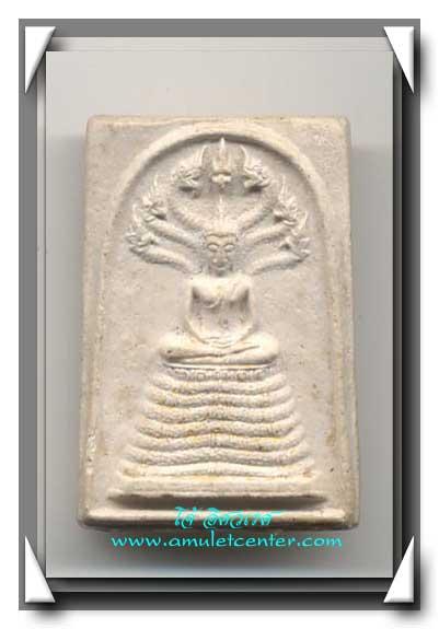 เจ้าคุณนร วัดเทพศิรินทร์ พระนาคปรกหลังรูปเหมือน พ.ศ.2513