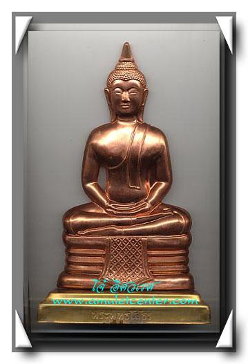 พระบูชาหลวงพ่อโสธร พิมพ์หน้ากาก พ.ศ.2539  ตอกโค๊ต 2 ตัว องค์ที่ 3