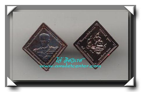 กรมหลวงชุมพรเหรียญสี่เหลี่ยมข้าวหลามตัดเนื้อทองแดรมมันปู พ.ศ.2545